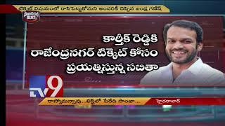 Political Mirchi : Masala News From Telugu States || 13-11-2018 - TV9