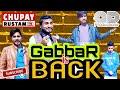 Akshay Kumar Movie || Gabbar is Back 2 || Funny Clip 2019 || Bollywood Movies 2019 || Chupay Rustam