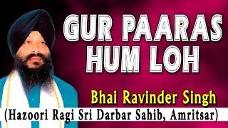 Bhai Ravinder Singh - Gur Paaras Hum Loh - Eh Sajan Mile Na Vichhre