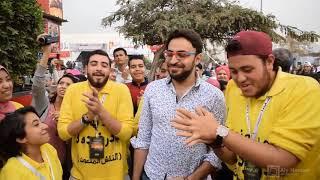 رعب أحمد يونس كتاب نادر فوده 3 - النقش الملعون  - معرض الكتاب 2018