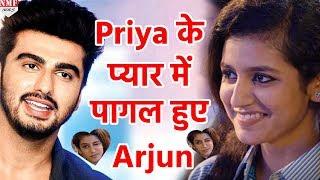 Priya के प्यार में पागल हुए Arjun Kapoor, ये रहा सबसे बड़ा सबूत