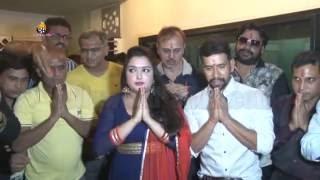 Patna Junction Bhojpuri Film Muhurat (2016) - Dinesh Lal Yadav (Nirhua) - Amrpali Dube, Anjana Singh