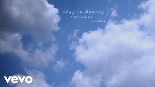 Yiruma, (이루마) - Stay in Memory (기억에 머무르다)