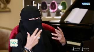 حياتنا - رنا ابنة الموسيقار حسن ابو السعود تكشف موقف طريف مع والدها بعد لبسها النقاب