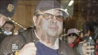 News Wrap: Chemical weapon killed Kim Jong Un