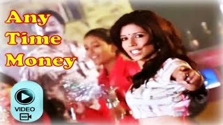 Ridha - Official | Latest Bollywood Movie | Any Time Money | Full Video Song | 2015