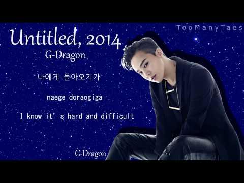 G-Dragon - Untitled, 2014 (무제) [Han|Rom|Eng Lyrics]
