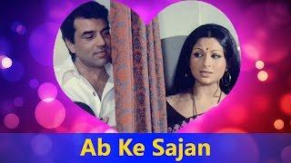 Ab Ke Sawan Lyrics & Tabs by Shubha Mudgal