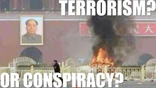 Did China Lie About Tiananmen Terrorist Attack? (w/t Chinese subtitles) | China Uncensored
