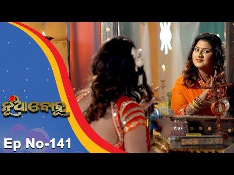 Nua Bohu   Full Ep 141 27th Dec 2017   Odia Serial - TarangTV