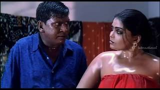 Aanai Tamil Movie - Vadivelu gives oil massage to Junior Silk