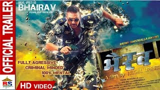 BHAIRAV TRAILER || NIKHIL UPRETI || NEW NEPALI MOVIE
