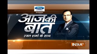 Aaj Ki Baat with Rajat Sharma |  21st July, 2017 - India TV