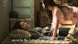 49 Days - Though It Seems Forgotten - Seo Young Eun [MV]