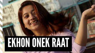 Ekhon onek raat-Cover
