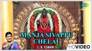 Manja Sivappu Chelai   Tamil Devotional Video Song   L. R. Eswari   Amman Songs