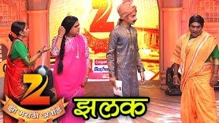 Zee Marathi Awards 2016 - First Look - Full Show - Marathi TV Serial Awards