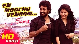 Burma Tamil Movie | Songs Video | 1080P HD | Online | Michael | Reshmi Menon | En Moochu Venaam |