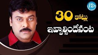 Chiranjeevi 150th Movie Remuneration 30Cr !