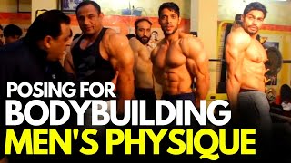 Posing for Men's Physique and Bodybuilding.