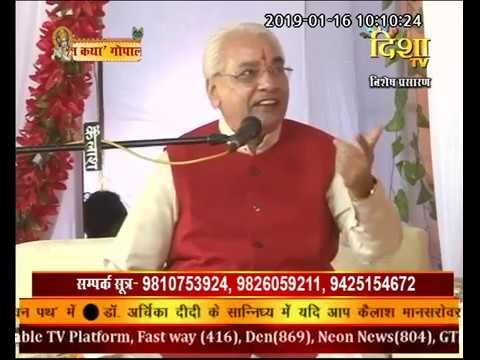 Xxx Mp4 D Live Disha TV II Swami Sri Girishanand Ji Maharaj II Day 2 3gp Sex