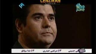 "Live performance of ""Vatanam"" by singer Salar Aghili in Jam Jam festival"