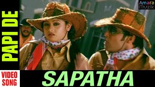 Sapatha Odia Movie || Papi De | Video Song | Akash, Arichita