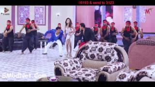 Champa Koli Item | Full Video Song | Black Money 2015 | 1080p HD