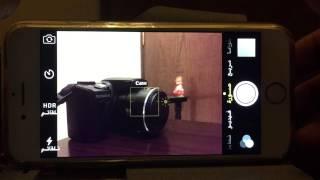 شرح طريقة العزل في كاميرا الآيفون