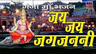 Best Ganga Mata Bhajan || Jay Jay Jag Janani || Tripti Shakya || Haridwar Dham # Spiritual Activity