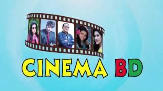 Cinema bd logo
