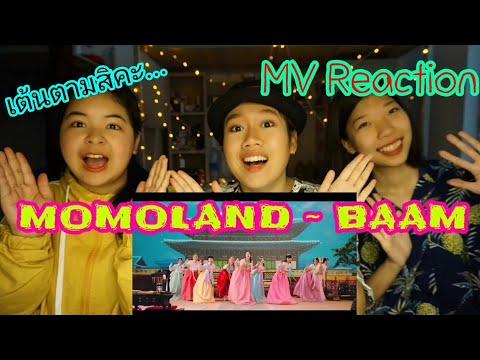 [MV] MOMOLAND (모모랜드) _ BAAM | Thai Reaction | React Ga Zhen | EP.15