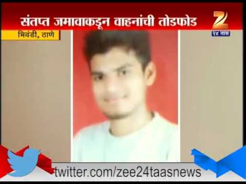 Bhiwandi Death Of Youngster Turns Out In Tod Fod