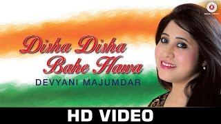 Disha Disha Bahe Hawa - Official Music Video | Devyani Majumdar