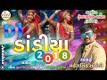 Download Video Download દાંડિયા ૨૦૧૮|| Mahesh Solanki || Nonstop Garba Jukebox 2018. 3GP MP4 FLV