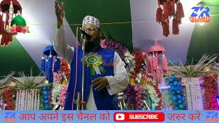 DILKASH RANCHVI NEW NAAT 2018