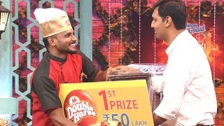 Dhe Chef | Ep 89 - Grand finale Part 2 | Mazhavil Manorama