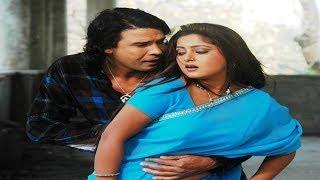 GARDA | Bhojpuri Movie | Official Trailer