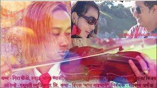 Ma Ta Timro Manchhe...Nira PG | Narendra Pyasi | Rajkumar Bagar | HD | Superhit | Modern Song