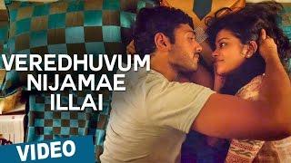 Veredhuvum Nijamae Illai Song Teaser | Zero | Ashwin | Sshivada | Nivas K Prasanna | Shiv Mohaa