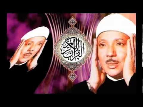 Abdulbasit Abdussamed Hac Suresi (23-37)El hussein Mescidi 1988