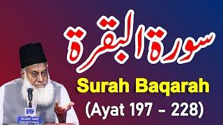 Bayan ul Quran HD - 013 - Sura Baqarah 197 - 228 (Dr. Israr Ahmad)