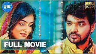 Thirumanam Enum Nikkah Tamil Full Movie
