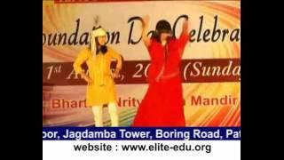Elite Institutes Annual Function  2011 Radha Kaise Na Jale From Lagaan