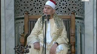 فضيلة الشيخ محمد محمود عصفور في تلاوة فجر السبت 29 من رمضان 1438 هـ    الموافق 24 6 2017 م الجامع ال