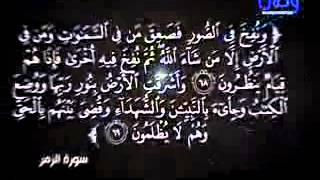 المعمم ياسين الموسوي يفسر قوله تعالى ( وأشرقت الأرض بنور ربها )  تفسير عجيب..!!