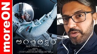 ANTARIKSHAM Teaser Reaction