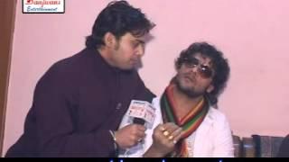 Bhojpuri Hit Singer Khesari Lal Ke Through Rakesh Kumar Bhojpuri Director Ka Ek Parichay