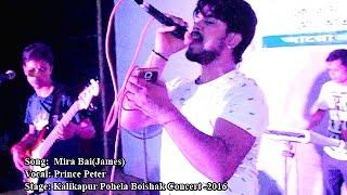 Mira Bai (james) Prince Peter by Pohela boishak 2016 HD