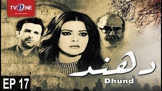 Dhund  Episode 17  Mystery Series  TV One Drama  19th November 2017 uploaded on 4 month(s) ago 7395 views